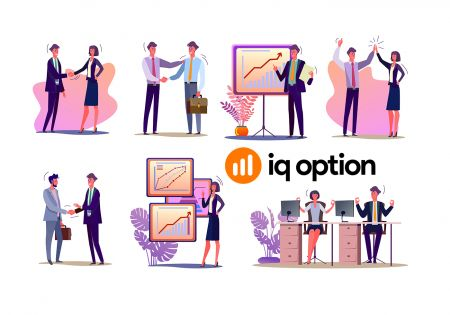 How to join Affiliate Program and become a Partner in IQ Option